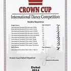 Crown Cup Dubai 2014